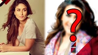 Which Actress Is NOT AT ALL HAPPY With Kareena Kapoor's PREGNANCY? | Bollywood Gossip