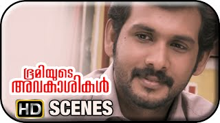 Bhoomiyude Avakashikal - Bhoomiyude Avagasigal Malayalam Movie | Malayalam Movie | Kailash Helps Muslim Women to Escape | HD