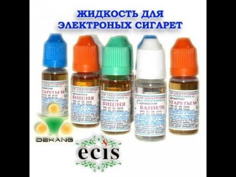 Смесь для электронных сигарет