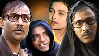 Khandesh Ka Karzdar Master | Full Comedy Movie | Asif Albela