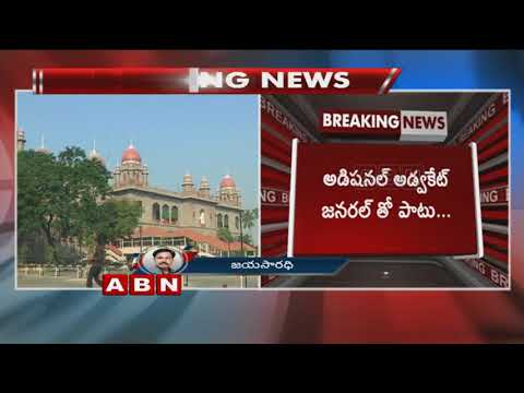CM KCR To Appeal In Supreme Court on Panchayat Raj Reservations