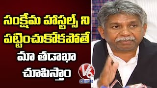 Manda Krishna Madiga Fires On CM KCR Over Government Hostel Issues