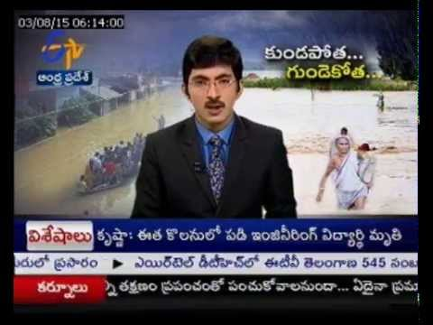 Cyclone Komen Wreaks Havoc In North East States; Lakhs Of People Suffering