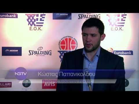 Η γιορτή του ελληνικού μπάσκετ στη Νέα Υόρκη (Ολοκληρωμένη Μετάδοση - Ελληνικά)
