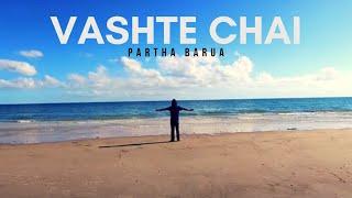 Vashte Chai | Partha Barua | Bangla New Song | 2016