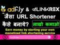 Start your own link shortening service like adf.ly, LinkRex.net, ouo.io, linkshrink.net or shorte.st