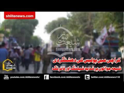Shia News