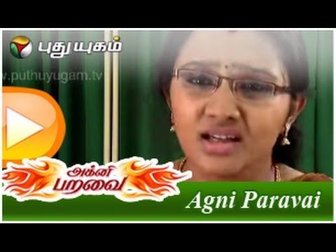 Agni Paravai Serial – Episode 117
