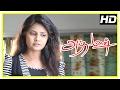 Andha Maan Movie Scenes | Richard and Manochitra reach Andaman | Nizhalgal Ravi
