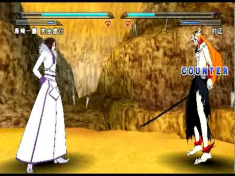 Bleach Heat The Soul 7 - Ichigo/Full Hollow vs Muramasa