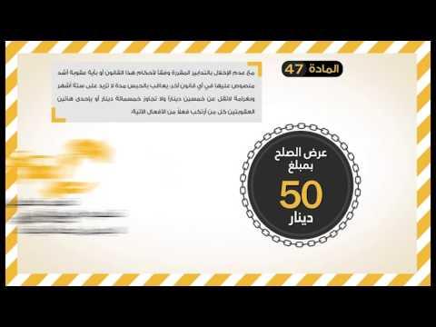أعد النظر7 Bahrain#