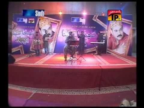 Ahmed Mughal - Album 37 - New Sindhi Album Video - Teaser video