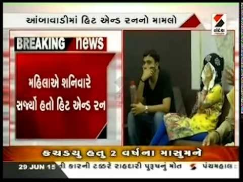 Hit & Run Case Lady Arrested Finally, Ahmedabad || Sandesh News