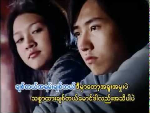 ♥♥myanmar Love Song♥♥ video