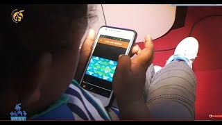A software that helps Children to read