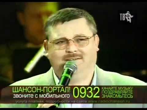 Михаил Круг   Мышка