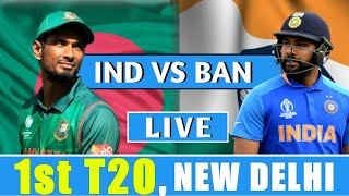 HINDI COMMENTARY: INDIA VS BANGLADESH 1ST T20 2019 LIVE CRICKET MATCH TODAY