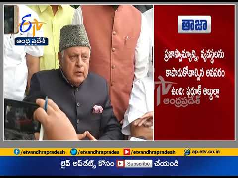 Farooq Abdullah says | Saving Nation by Meeting Chandrababu Naidu