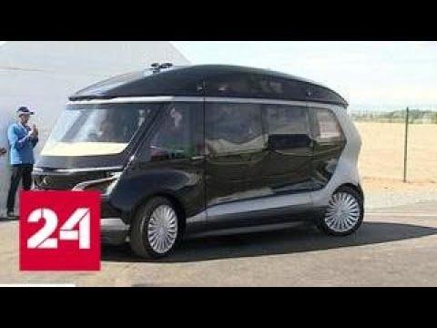 По Казани проехал беспилотный электробус - Россия 24