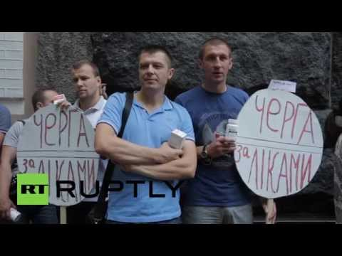 Ukraine: Patients form queue to protest Kiev's HIV/AIDS policy