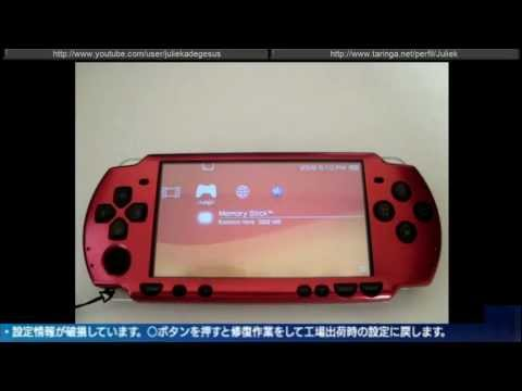 Downgrade 6.60 a 6.39 PSP fat, slim, 3000 y Go