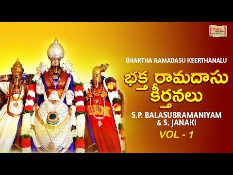 Bhaktharamadasu Keerthanalu Vol 1