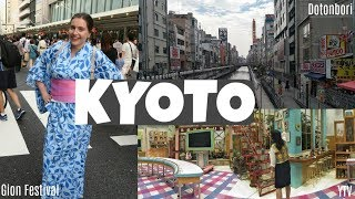 Japan Trip Part 3: Kyoto, Nishiki Markets, Dotonbori, Manga Museum, Gion Festival