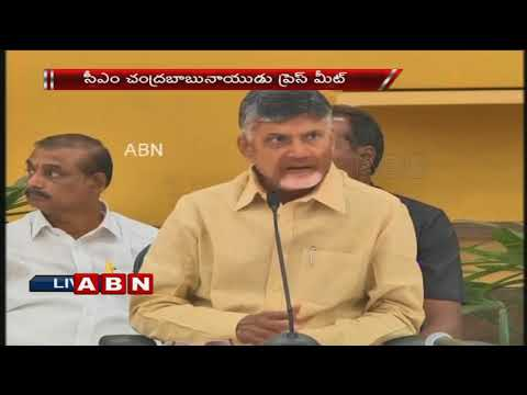 CM Chandrababu Naidu Speaks to Media over YCP MPs Resignations