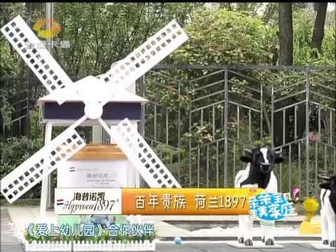 陸綜-愛上幼兒園