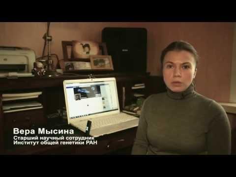 Вера Мысина о тотальной коррупции в Российской Академии Наук