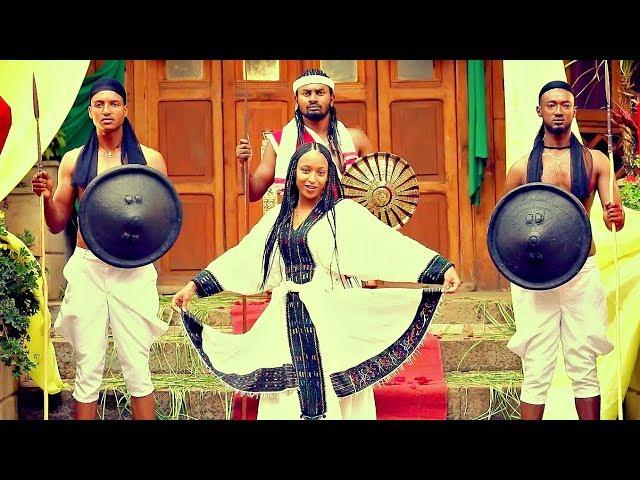 Paulos PK & Merry Mak - Ethiopia Aradegna