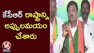 BJP Leader Vivek Venkataswamy Participated In Membership Drive In Mahabubnagar  Telugu News