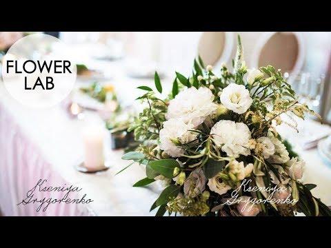 WEDDING BOUQUET Making Flower BOUQUET  How to make Flower Arrangement: DIY Wedding Centerpiece