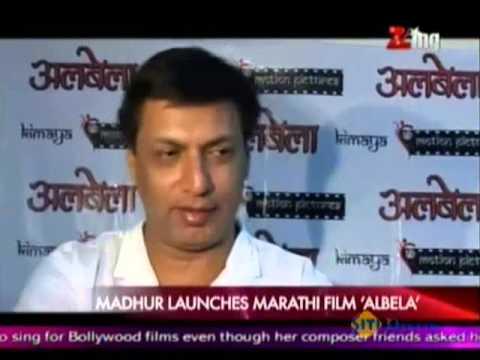 Madhur Bhandarkar Launches Marathi Film 'Albela'