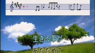 大空と大地の中で 松山千春 楽譜付カラオケ