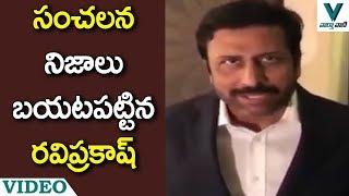 Ravi Prakash Release Video - Vaartha Vaani
