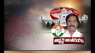 Congress Party Definitely Comes to Power | Chevella MLA Candidate K.S Ratnam Interview