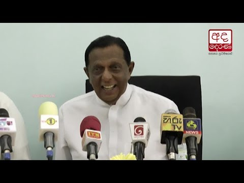 lalith weeratunga is|eng