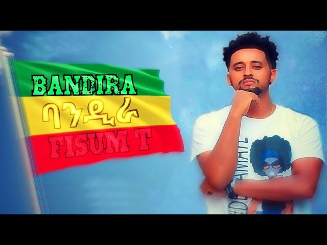 Fisum T -  Bandira |  New Ethiopian Music Dedicated to Dr Abiy Ahmed