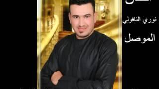 رباح البغزاوي يقدم الفنان نوري النافولي