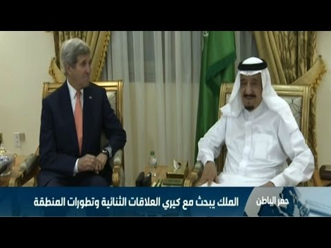As Syria talks near, Kerry meets with King Salman