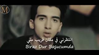 الاغنية الاكثر شهرة في تركيا 2017 Gece Gölgenin Rahatına Bak مترجمة للعربية