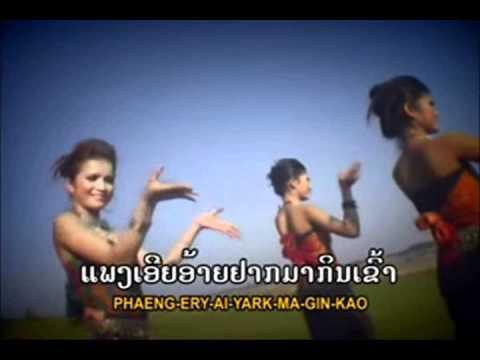 Lam Lao Folk Music