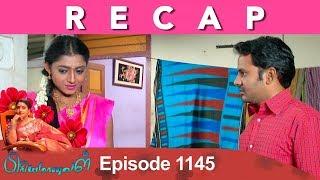 RECAP : Priyamanaval Episode 1145, 16/10/18