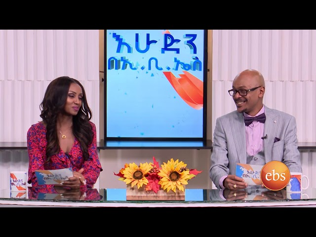 Sunday With EBS New Highlights September 2,2018