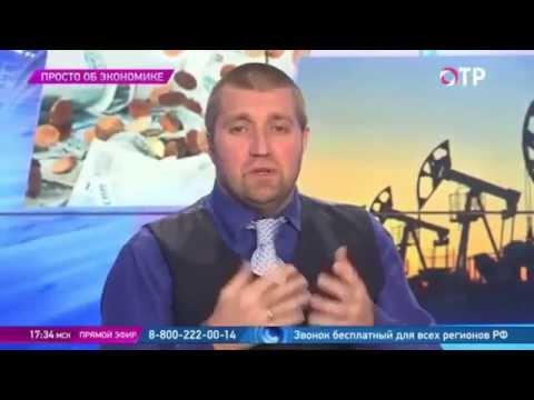 Дмитрий ПОТАПЕНКО - Что нас всех ждёт? (Просто об экономике 03.11.2015)