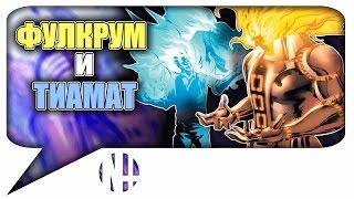 Кто такие Фолкрэм (Фулкрум) и Тиамат? Fulcrum and Tiamut. Marvel Comics.