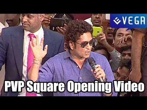 PVP Square Opening Video - Sachin Tendulkar, Anushka - Vijayawada