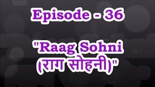 Sangeet Pravah World Episode - 36 based on Raag Sohni (Music Learning Video)