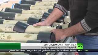 شركة أردنية تطور أنظمة دفاع روسية